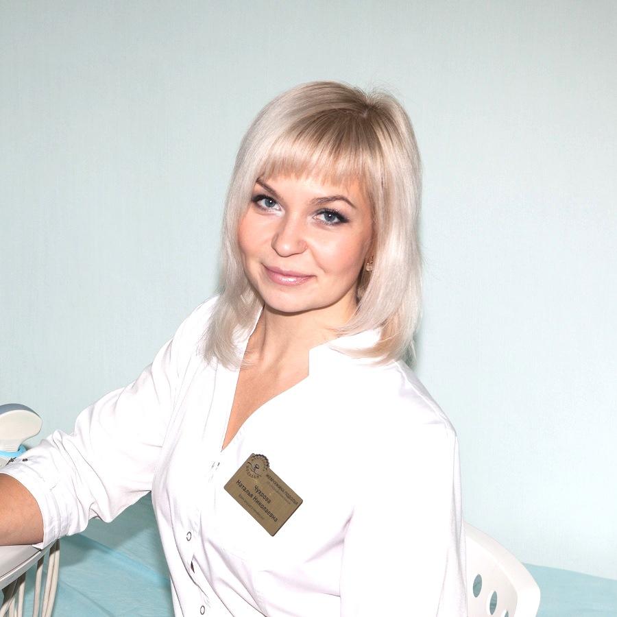 Конифатова Наталья Николаевна Гинеколог-эндокринолог, детский гинеколог, УЗИ-специалист