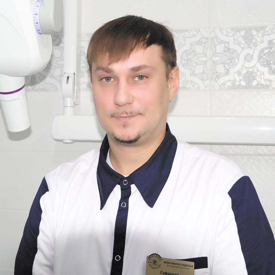 Сафоронов Андрей Сергеевич Ортодонт