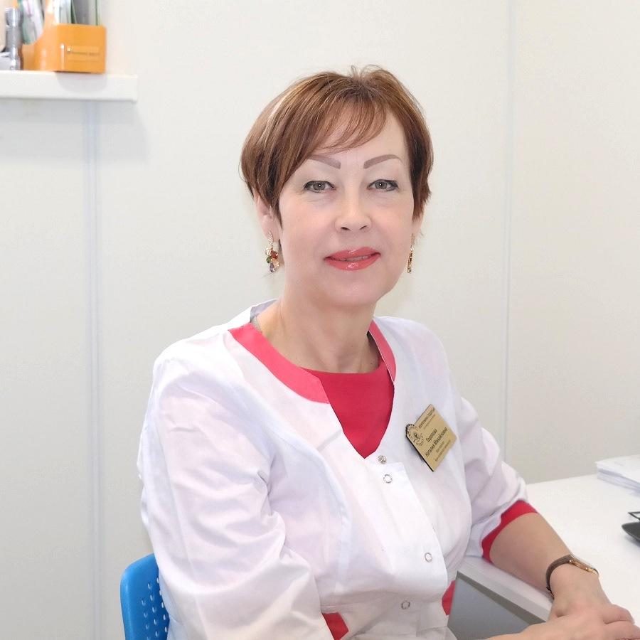 Торопова наталья Михайловна Терапевт, аллерголог-иммунолог