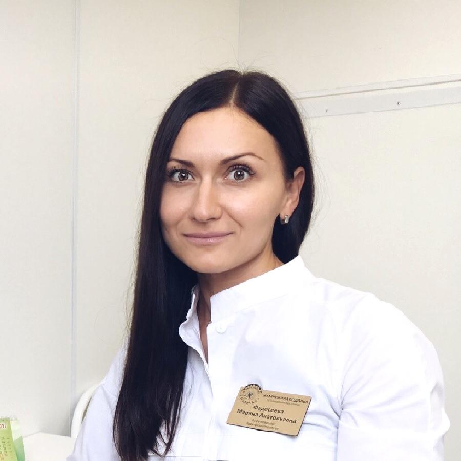 Федосеева Марина Анатольевна Невролог, физиотерапевт