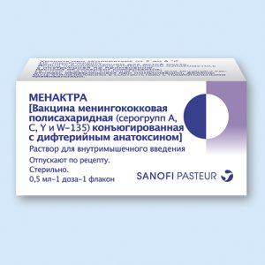 вакцина менактра от менингита в наличии в Подольске