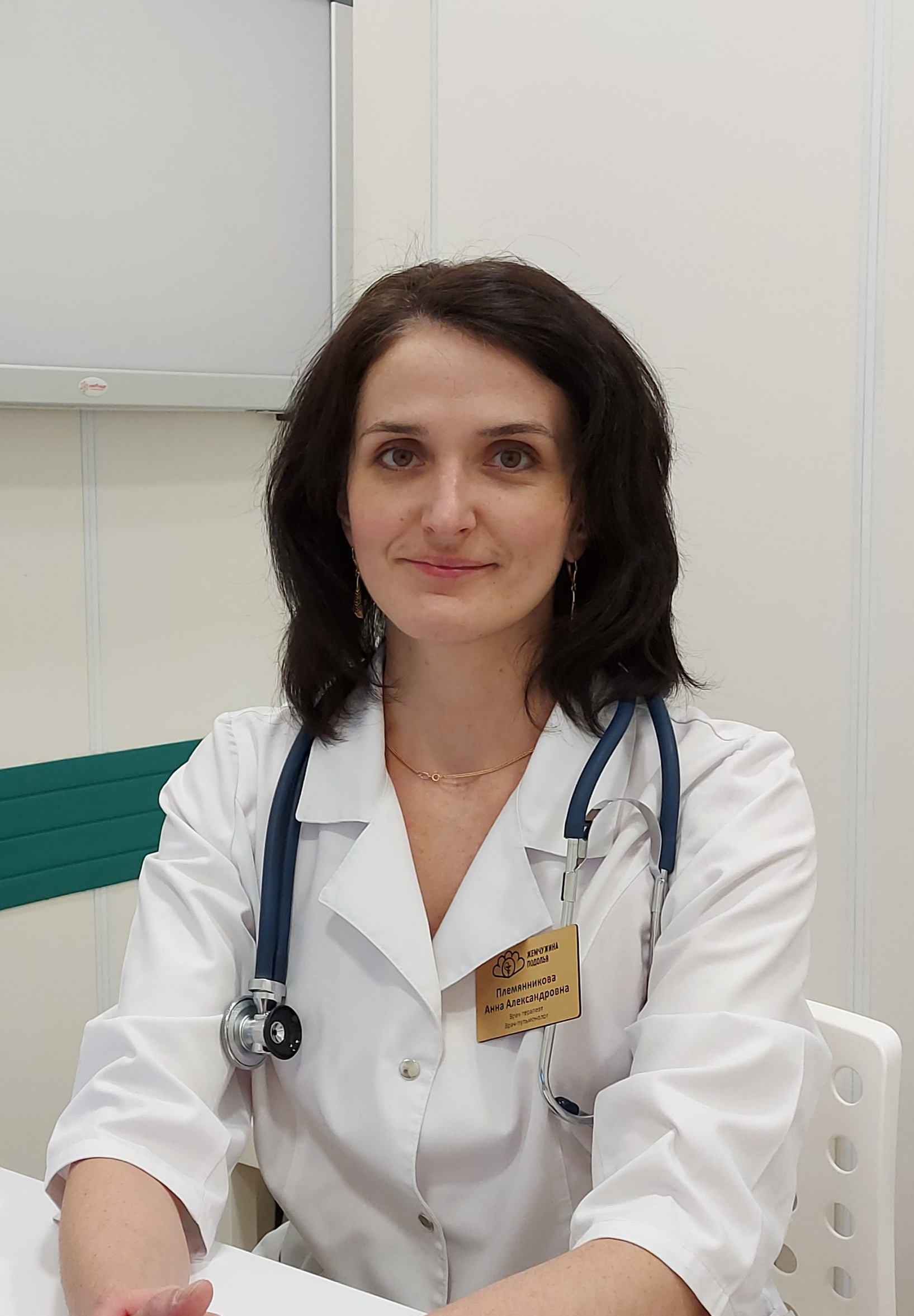 Племянникова-А.А.-терапевт